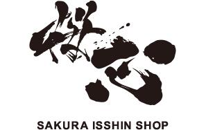 SAKURA ISSHIN SHOP